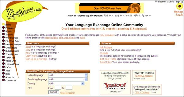 LanguageExchange